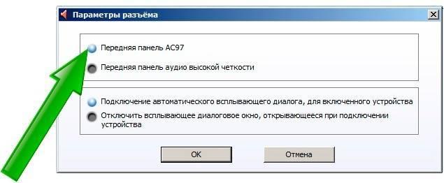 звук windows 7 не работает: