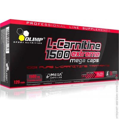 Жиросжигатель Olimp L-Carnitine 1500 EXTREME , 120 капсул - купить ...